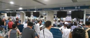 """越南国家航空和两大国际机场被中国黑客攻陷,据称涉事黑客自称是""""1937cn"""""""