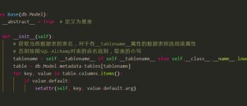 SQL-Alchemy Column的default参数问题,如何实现Column初始化赋值